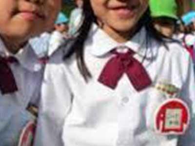 大倉山アソカ幼稚園制服参考画像