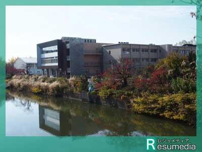 辻元清美 名古屋大学教育学部附属高等学校