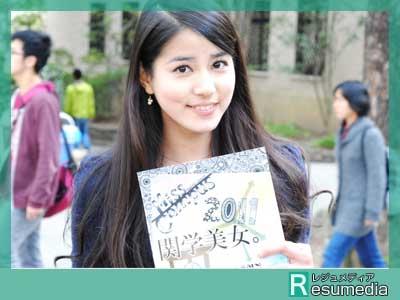 永島優美 ミスキャンパス関西学院-グランプリ
