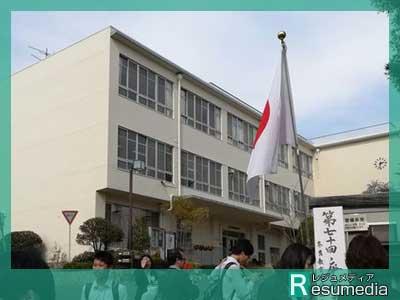 辻元清美 奈良教育大学附属中学校