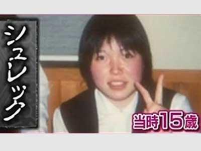 狩野誠子 中学時代