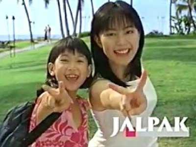 木村佳乃 JAL