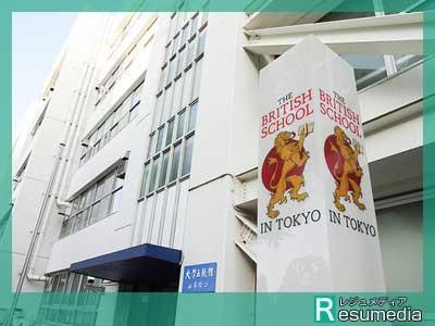 コウキ(Kōki) ブリティッシュ スクール in 東京 昭和