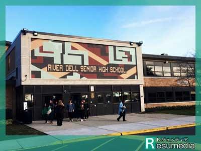REINA(セクシーチョコレート) リバーデル高校
