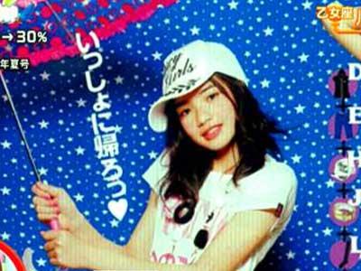 小松菜奈 小学生時代 12歳