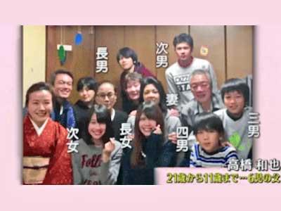 髙橋和也 家族