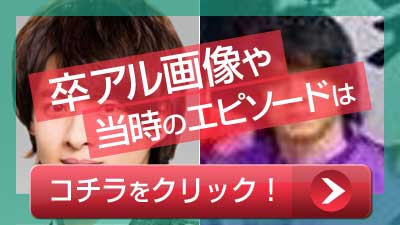 平野紫耀 卒アル リンク