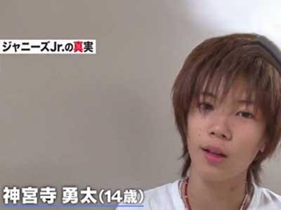 神宮寺勇太 中学時代 14歳
