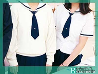東京家政大学付属高校制服参考画像