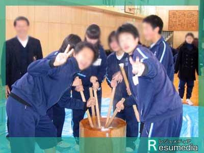 松浪中学校 体操服参考画像