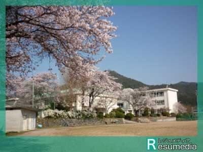 ヒカル(Hikaru) 市川町立鶴居中学校