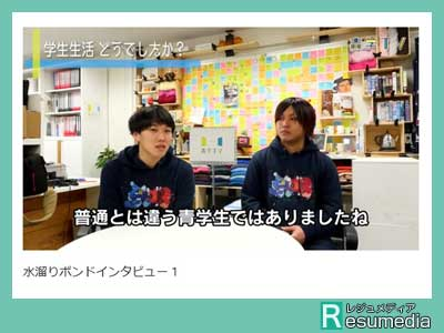 水溜りボンド カンタ 青学TV
