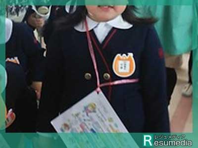 ちづる幼稚園 制服