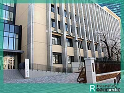 水溜りボンド カンタ 青山学院高等部