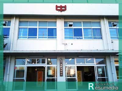 馬場ももこ 新潟市立 東新潟中学校