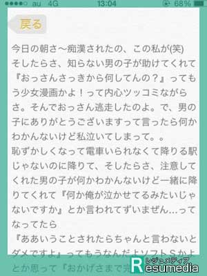 田中樹 Twitter