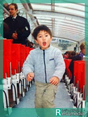 間宮祥太朗 幼少期 5歳