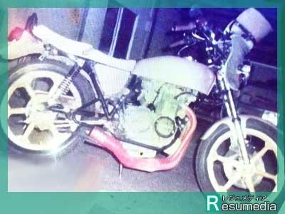 ヒロミ 高校時代 バイク