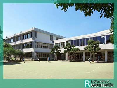 京本大我 成城学園初等学校
