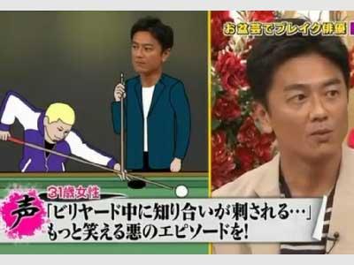 原田龍二 テレビ 良かれと思って!