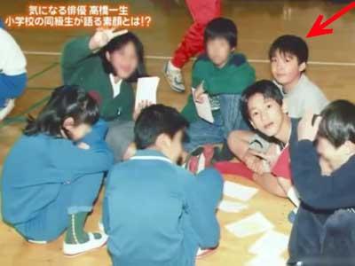 高橋一生 小学生時代