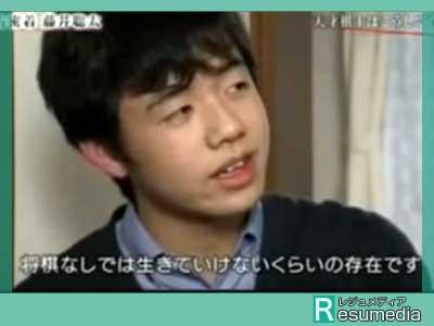 藤井聡太 テレビ NHKスペシャル