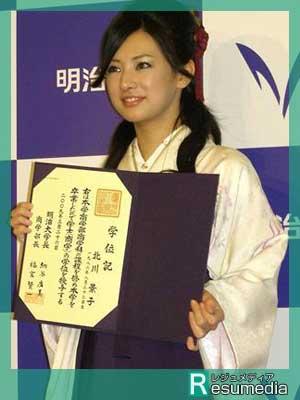 北川景子 大学 卒業式