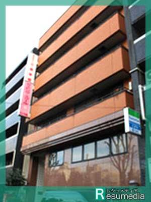 藤田ニコル 飛鳥未来高校池袋キャンパス
