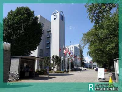 宮本浩次 東京国際大学