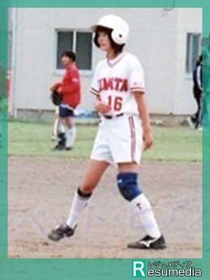 白石麻衣 中学時代 ソフトボール