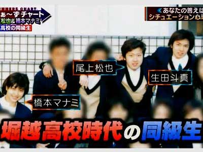 橋本マナミ テレビ 堀越高校
