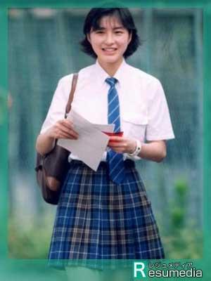広末涼子 高校時代