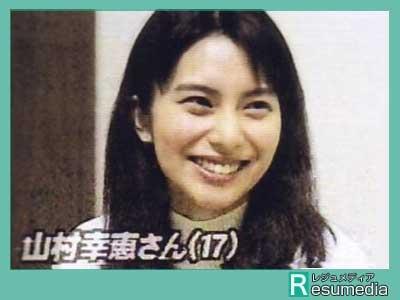 柴咲コウさん17歳の写真