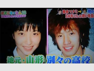 橋本マナミ 高校生 16歳