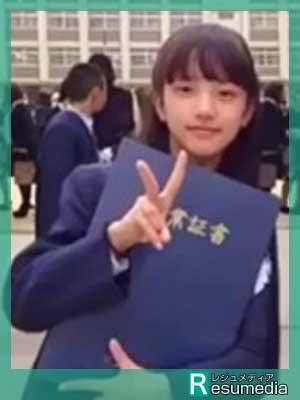 清原果耶 小学校 卒業式