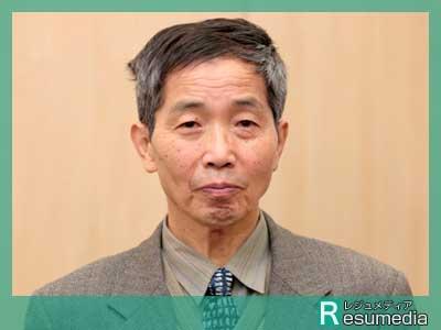 飯高茂教授