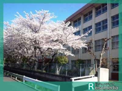 吉沢亮 多摩辺中学校