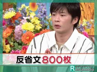 田中圭 テレビ 誰だって波瀾爆笑