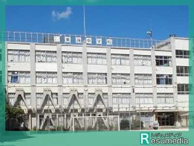 林修 東海中学校
