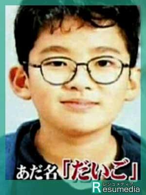 DaiGo 小学生時代