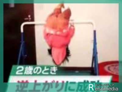 池江璃花子 幼少期 2歳