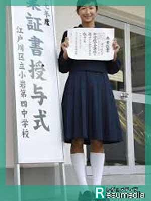 池江璃花子 江戸川区立小岩第四中学校卒業