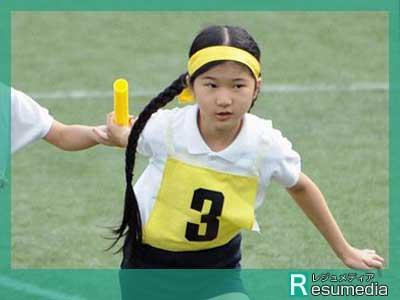 愛子様 小学生時代 運動会