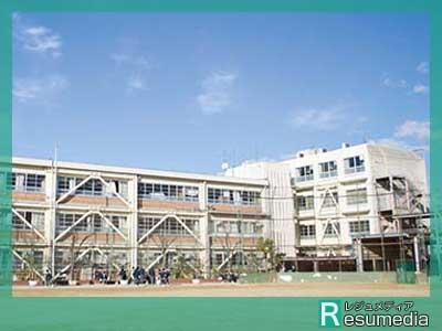 浜田雅功 大成中学校