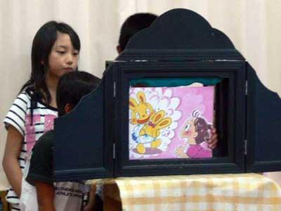 与田祐希 小学校時代