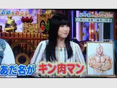 桜井日奈子 テレビ 今夜比べてみました
