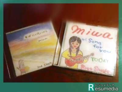 miwa-高校時代 CD 自主出版