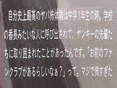 目黒蓮 中学 ファンクラブ