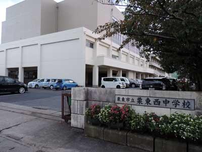 Gackt 栗東市立栗東西中学校