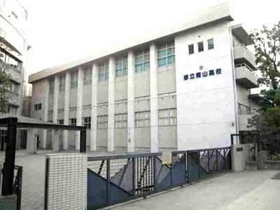滝川クリステル 都立青山高校